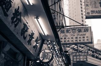 Hong Kong-8486