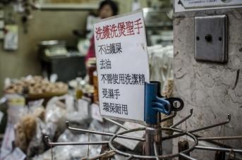 Hong Kong-8498