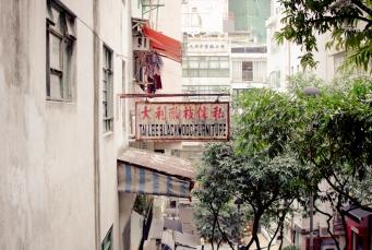 Hong Kong-8525