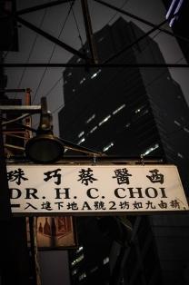 Hong Kong-8638