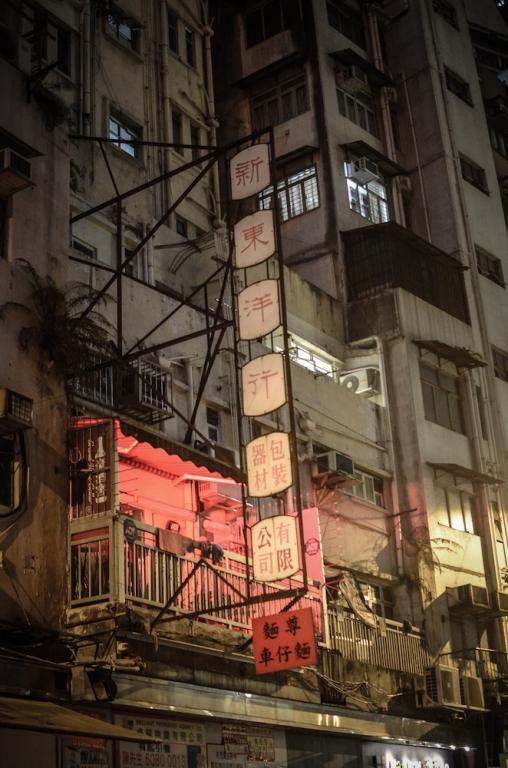 Hong Kong-8645