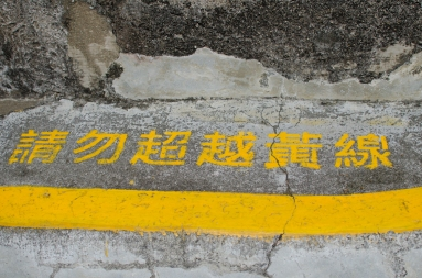 Hong Kong-8852