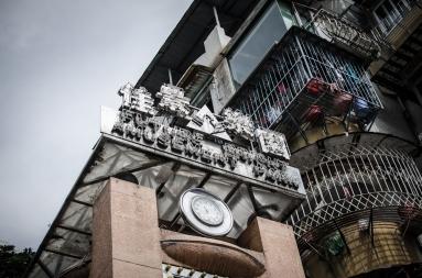 Hong Kong-8861
