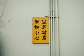 Hong Kong-8881
