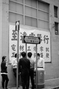 Hong Kong-8941
